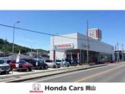 Honda Cars 岡山 岡山東店