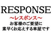 RESPONSE レスポンス