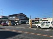 (有)松江ミングセンター R-9号店