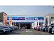 下取り車専門店 岩国軽market