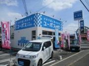 ユーポス310号河内長野店