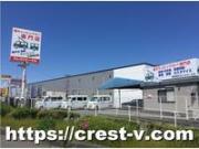 (株)クレストビークル 軽キャンピングカー専門店