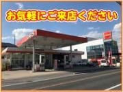 AST(株)オートサービス坪井石油