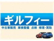 T's Auto