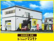 カーショップマスモト carshop masumoto