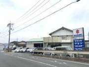岩成モータース