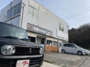有限会社 ヤマサキ車両整備