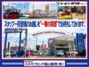 スズキフロンテ福山販売(株)引野店 カーポート佐々木グループ