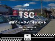 トータルサポートTSC