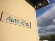 Auto Firm オートファーム