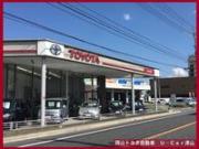 岡山トヨタ自動車(株) U-Car津山
