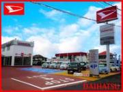 岡山ダイハツ販売株式会社 玉野紅陽台店 U-CARセンター