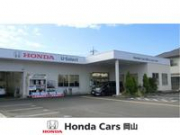 Honda Cars 岡山tU-Select 岡山西