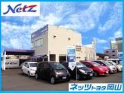 ネッツトヨタ岡山(株) Uステージ泉田