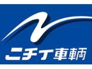 (株)ニチイ車輌 加須山店  TAX倉敷