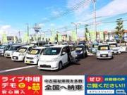 (株)オアシスジャパン 福祉車両全国販売(直販部・業販部)