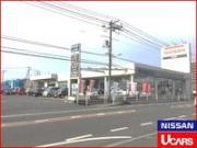岡山日産自動車(株) カートピア23倉敷