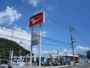 山口ダイハツ販売(株) U-CAR徳山店