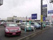 鳥取日産自動車販売株式会社  鳥取千代水営業所
