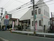(有)誠自動車商会