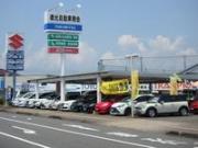(有)徳光自動車商会