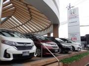 Honda Cars さつま U-Select谷山 (株)ホンダさつま