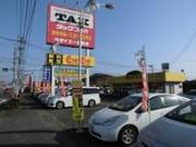 TAX川内 有限会社 ダイエー自動車