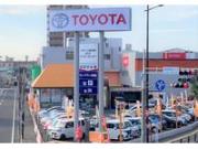 トヨタカローラ鹿児島(株)郡元マイカーセンター