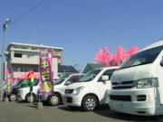 有限会社ロイヤルガレージ熊本 U's-car光の森