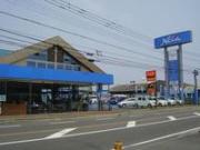 ネッツトヨタ宮崎株式会社 大塚店