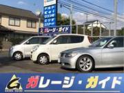 ガレージ・ガイド