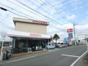 宮崎自動車整備工場