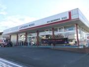 熊本三菱自動車販売(株) クリーンカー玉名