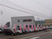 Carセンターニシムラ  (株)ニシムラ自動車商会の画像
