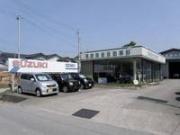 尾崎商会自動車部
