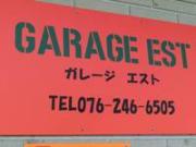 GARAGE EST ガレージエスト