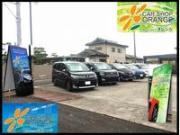 CAR SHOP ORANGE ― カーショップオレンジ ―