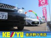 (株)ケーユー 金沢野々市店