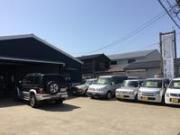 (有)西村自動車整備工場