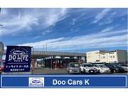 DO LIVE cars K ドゥライブカーズ