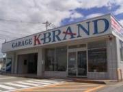 K-BRAND -ケイ・ブランド-