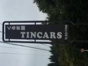 くるま屋 TINCARS