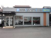 (有)喜多自動車 富山大町店