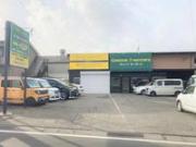 GREENE MOTOR'S ~グリーンモータース~