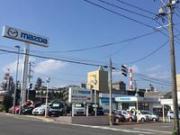 新潟マツダ自動車(株) 山木戸ユーカーランド