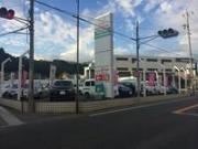 ホンダカーズ信州 U-Select 飯田
