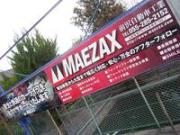 MAEZAX ~前沢自動車工業~