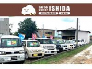 auto worker ISHIDA (株)ランドリー