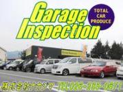 Garage Inspection ガレージインスペクション