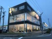 ソニック・ジ・エレメンツ/(株)古俣自動車販売